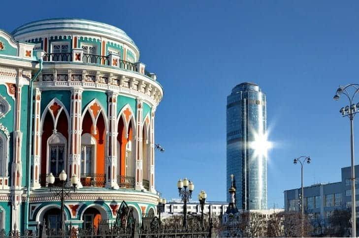 Jekaterynburg fot. pixabay