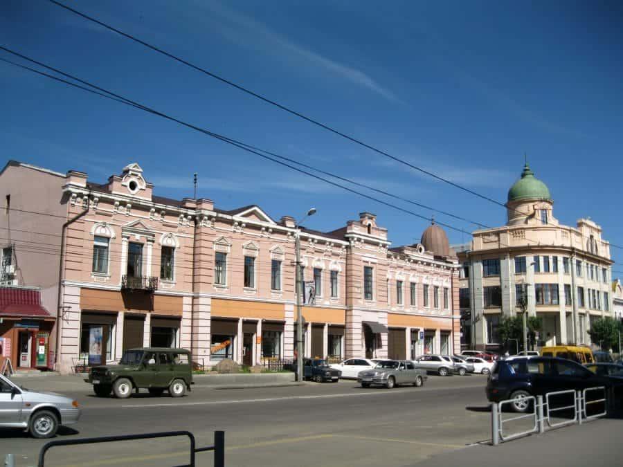Kamienice, Czyta fot. wikimedia.org