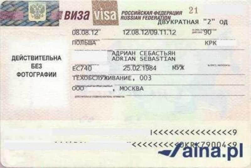wiza-rosyjska-wklejana-jest-do-paszportu-kazdego-turysty-transsyberyjska-pl