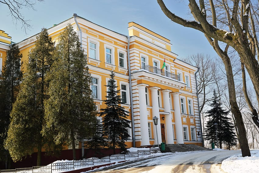 Pałac Gubernatora fot. wikimedia.org