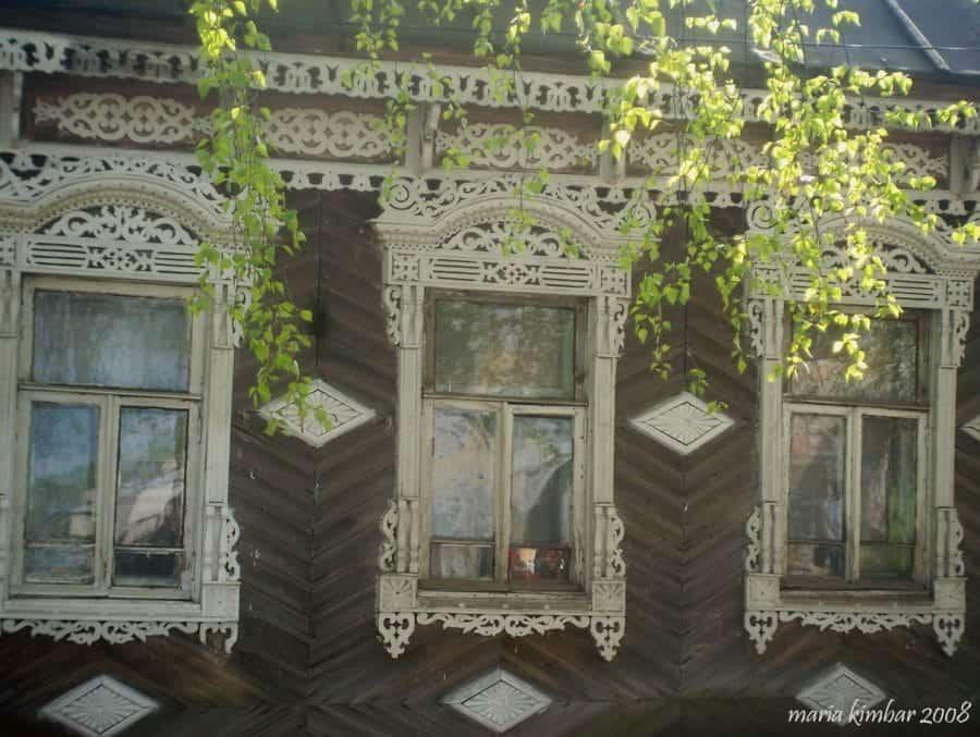 Zabytkowy dom fot on wikimedia.org by Maria Kimbar