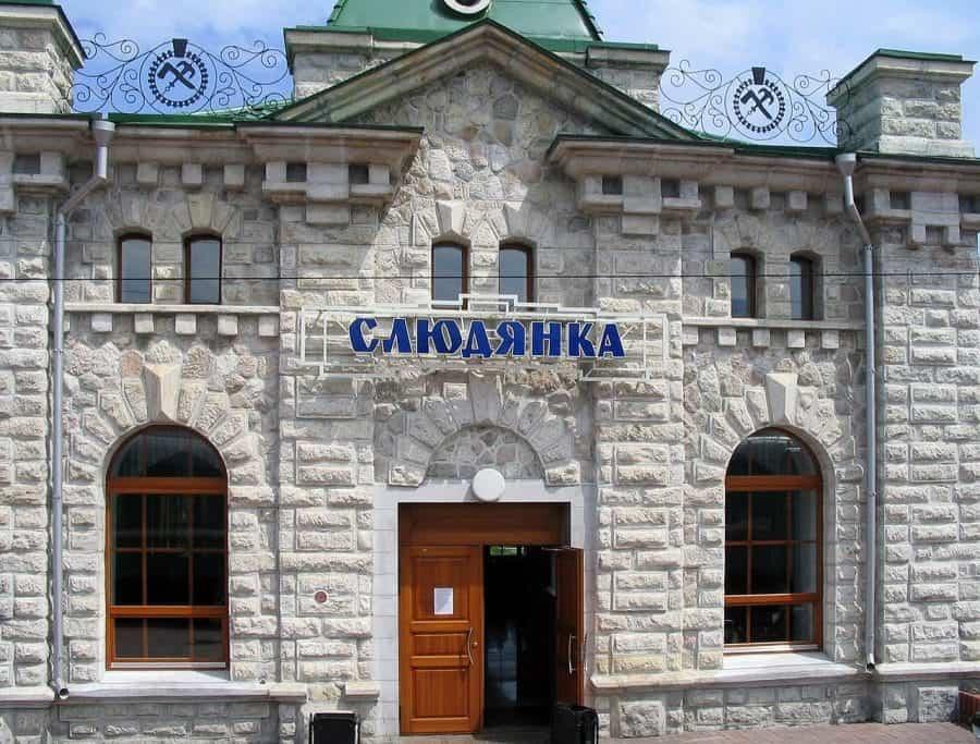 Stacja kolejowa Słudianka fot. wikimedia.org