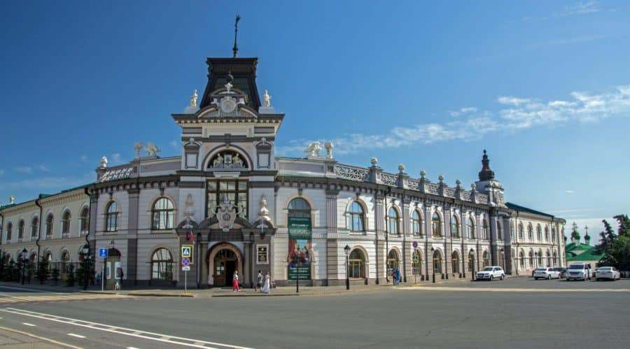 Muzeum Tatarstanu w Kazaniu